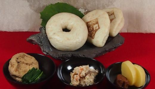 『玄米じゃぱん』の美味しさについて